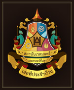 House-elf Academy's รูปภาพ